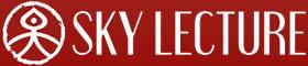 風水教學中心 - SkyLecture